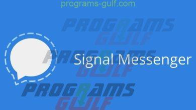 تحميل تطبيق Signal بديل الواتساب للموبايل مجانًا