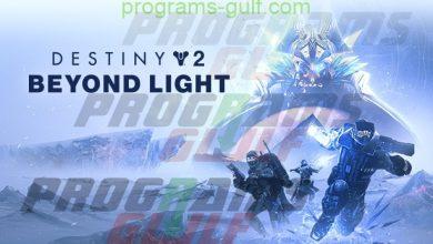 تحميل لعبة Destiny 2: Beyond Light للكمبيوتر